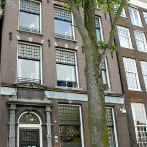 Youth Hostels - Stayokay Amsterdam Stadsdoelen