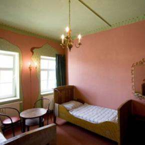 Хостелы - Labyrinth Hostel Weimar