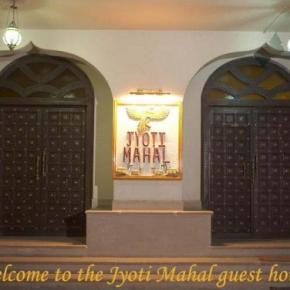Youth Hostels - Hotel Jyoti Mahal