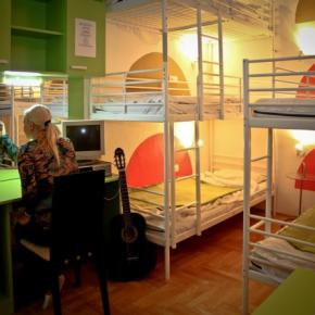 Youth Hostels - Hostel Budapest Center