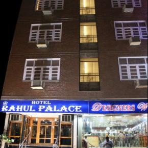 Youth Hostels - Hotel Rahul Palace