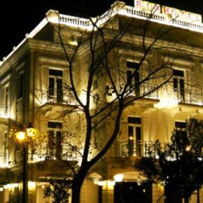 Hostels - Hotel Rio Athens