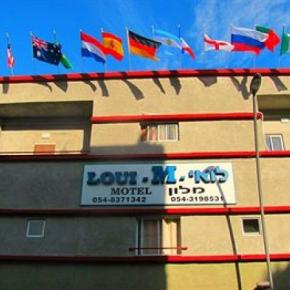 Хостелы - Loui hotel apartments