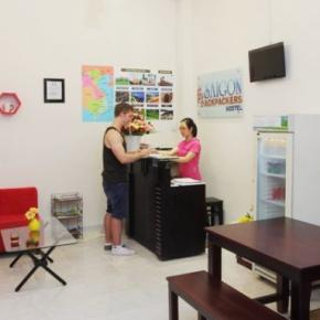 Хостелы - Saigon Backpackers Hostel @ Cong Quynh