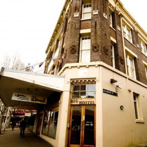 Youth Hostels - Big Hostel Sydney