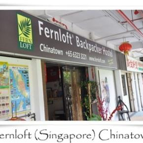 Youth Hostels - Fernloft (Singapore) Chinatown