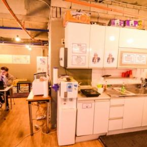 Youth Hostels - Kimchee Sinchon Guesthouse