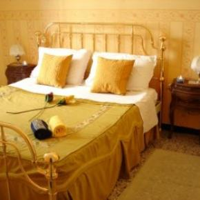 Хостелы - Essiale Bed and Breakfast