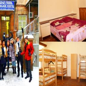 Youth Hostels - Cascade Hostel