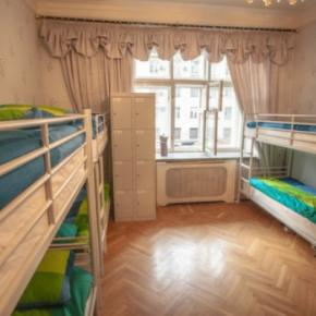 Хостелы - My Hostel Moscow on Tverskaya