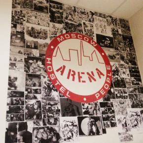 Youth Hostels - Hostel Arena Moscow