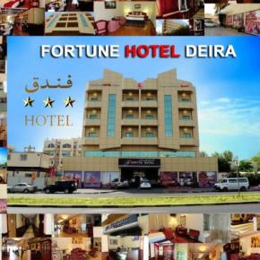 Youth Hostels - Fortune Hotel Deira