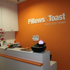 Youth Hostels - Pillows & Toast Heritage
