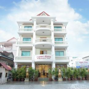Youth Hostels - Nagara Angkor Boutique