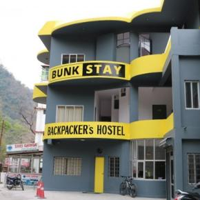 Хостелы - Bunk Stay Rishikesh