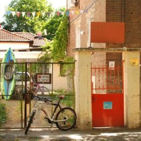 Хостелы - Bike Hostel Plovdiv