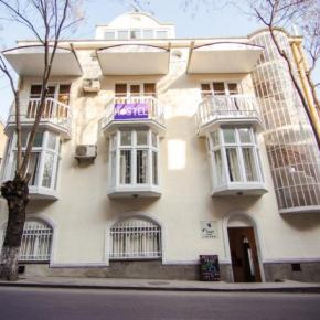 Хостелы - The Violet Hostel Tbilisi