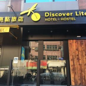 Youth Hostels - Hotel Discover Lite