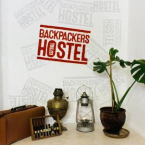 Хостелы - Backpackers Hostel Tbilisi