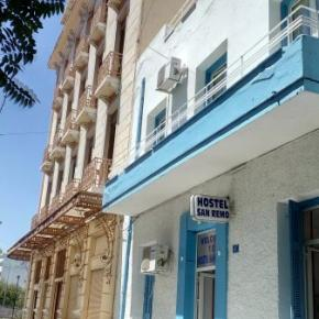 Youth Hostels - San Remo Hostel