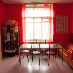 Youth Hostels - Moscow Home Hostel
