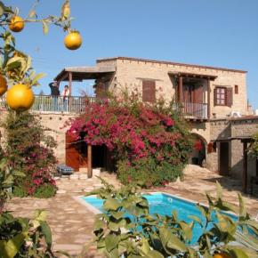Hostels - Cyprus Villages