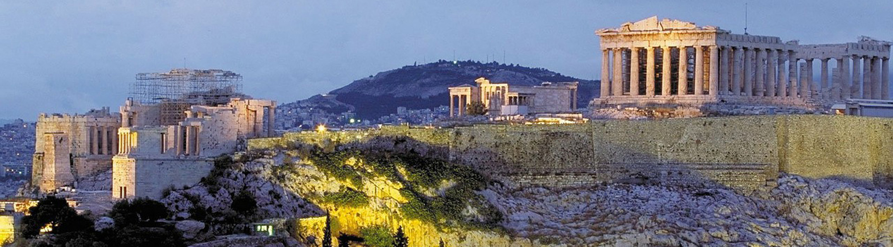 Athens – Hostels close to Acropolis. Maps for Athens, Photos and Reviews for each hostel in Athens.