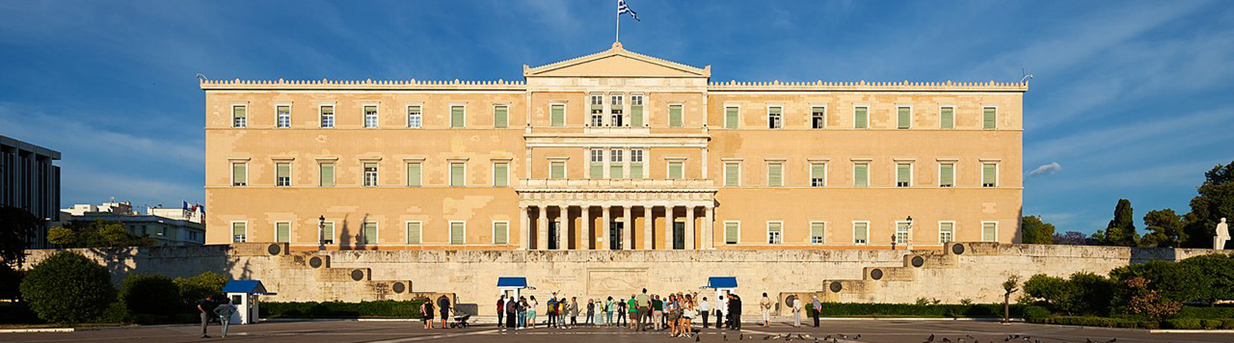 Athens – Hostels close to Hellenic Parliament Building. Maps for Athens, Photos and Reviews for each hostel in Athens.