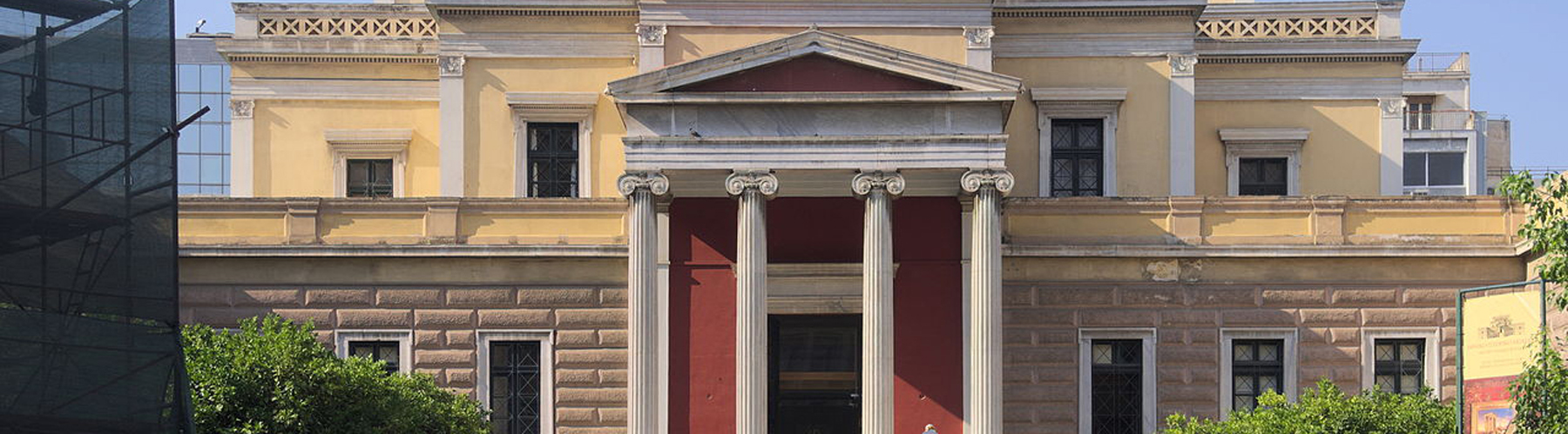 Athens – Hostels close to National Historical Museum. Maps for Athens, Photos and Reviews for each hostel in Athens.