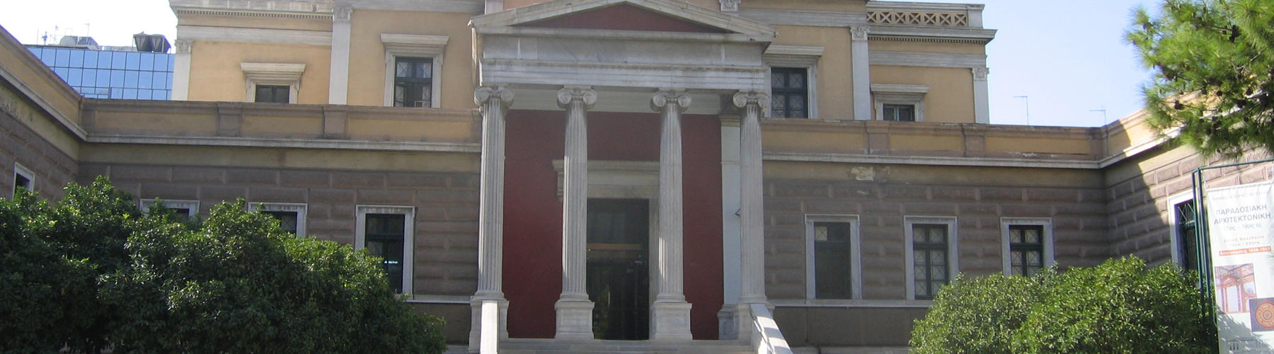 Athens – Hostels close to Old Parliament House. Maps for Athens, Photos and Reviews for each hostel in Athens.