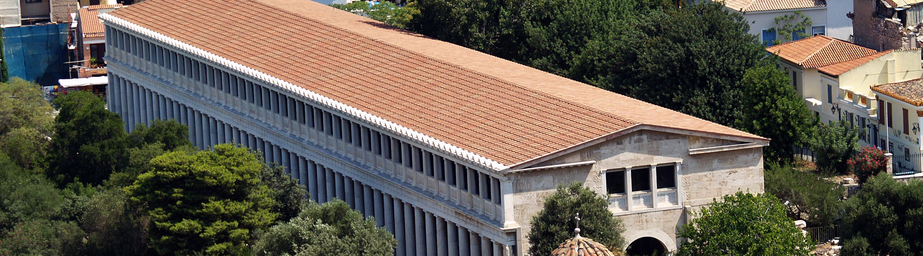 Athens – Hostels close to Stoa of Attalos. Maps for Athens, Photos and Reviews for each hostel in Athens.