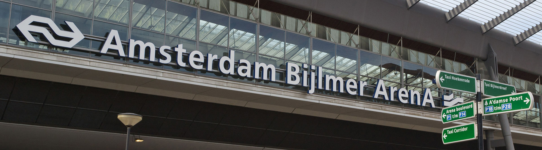 Amsterdam – Hostels close to Amsterdam Bijlmer ArenA railway station. Maps for Amsterdam, Photos and Reviews for each hostel in Amsterdam.