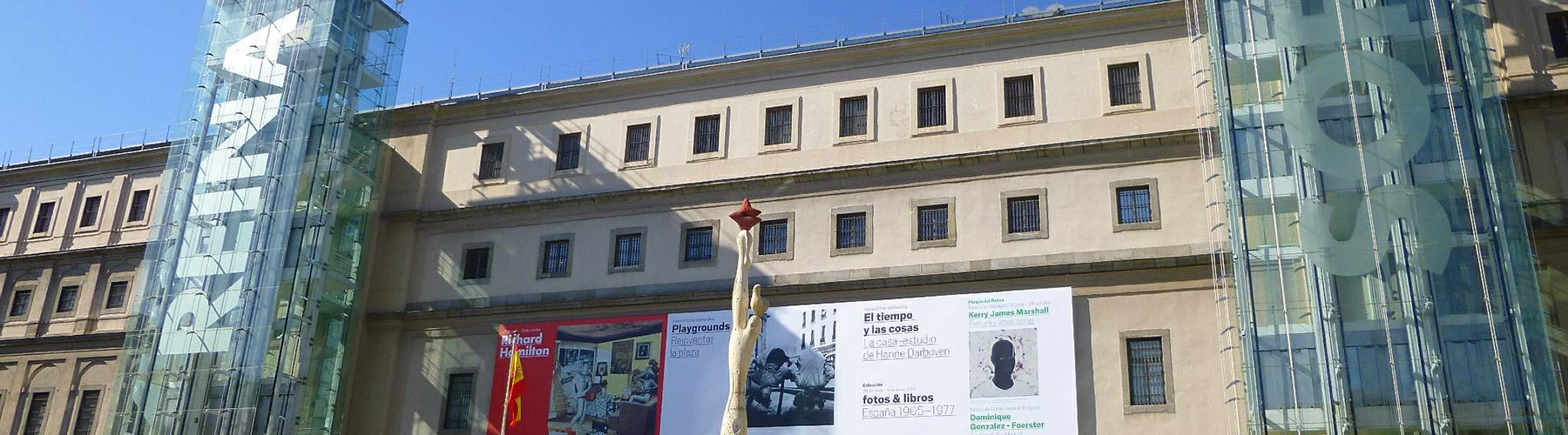 Madrid – Hostels close to Museo Reina Sofía. Maps for Madrid, Photos and Reviews for each hostel in Madrid.