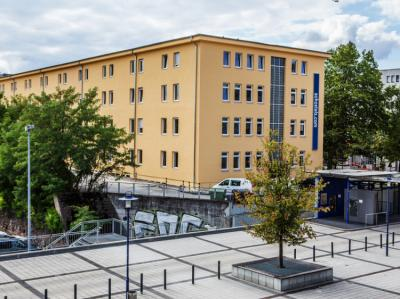 Хостелы - A&O Stuttgart City Hostel
