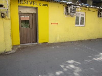 Hostels - Restwel Hostel