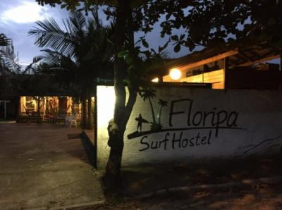 Hostels - Floripa Surf Hostel