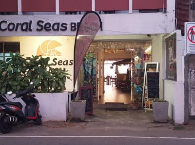 Hostels - Hostel Coral Seas Beach