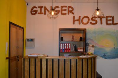 Youth Hostels - Ginger ApartHostel