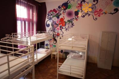 Хостелы - Art Hole hostel